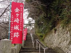 kanagasaki